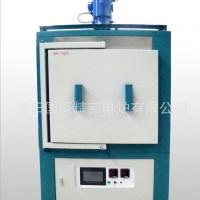 带热风循环箱式电炉,高温实验电炉,电阻丝实验炉,真空高温炉