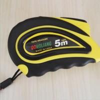 五金民用工具黄黑包胶自锁抗摔耐5米7.5米钢卷尺子 测量米尺