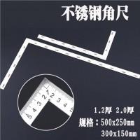 木工测量工具鲁信钢直角尺 不锈钢拐尺 木工鲁班拐尺