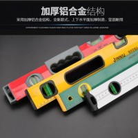 五金工具装修多规格测量标准带强磁双握手柄水准尺铝合金水平尺