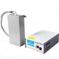 投入式超声波振板 工业超声波清洗机
