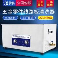 单槽超声波清洗机 五金PC板去油除锈清洗机 歌能清洗设备