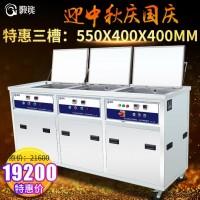 超声波清洗机 清洗过滤烘干三合一 大功率大容量五金轴承清洗