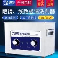 家用单槽实验室清洗设备 全自动清洗机