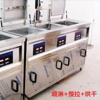 全自动超声波清洗机六合一多功能超声波清洗设备 工业超声清洗器