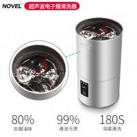 便携式超声波电子烟清洗机 电子烟专用清洗