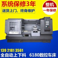 经济型6180数控车床CNC全自动数控车床 仪表车床数控机床
