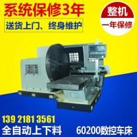 专业生产60200数控车床 性能稳定数控车床直供各种车床