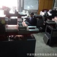 销售产品厂家提供数控光机 自动线轨光机 光机价格