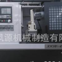 供应 开窗机 蜗杆 加工设备XKW40数控旋风铣机床