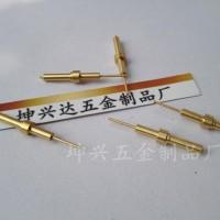 非标铜车件 电极针接头 五金铜插针 自动车床车削加工零件定做