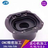 铝合金数控加工 单反相机镜头非标定制