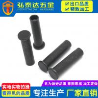 供应发黑铁铆钉 平头半空心铁铆钉 中空铁柳钉