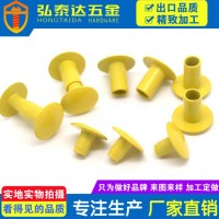 铝子母钉 铝合金子母钉 铝公母钉 可按图纸或样品生产