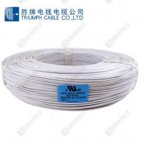 电子线导线 电池配件电路板点焊线束电机引线