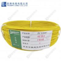 环保PVC电子线RV1.0可裁线加工双头镀锡引线仔