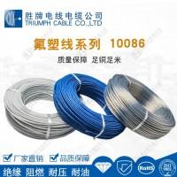 10086-18A环保阻燃镀锡电子连接线
