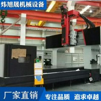 厂家直销原装台湾高峰龙门加工中心