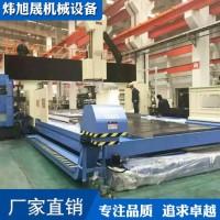 8米数控龙门铣床价格8米数控龙门加工中心价格