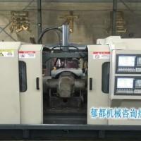 昆山阀门专用数控机床和液压卧式多孔钻床厂家