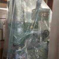 全新沈阳中捷Z3050x16/1摇臂钻床