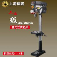 铣床工业家用小型微型多功能精密台钻电钻 立式钻床