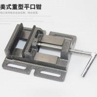 重型美式台钻平口钳钻床电钻支架专用木工台虎钳