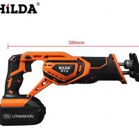 希尔达20V锂充电式往复锯马刀锯家用小型木工手提电锯电动工具