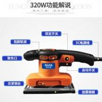 直销hilda希尔达木工抛光机打磨机砂光机电动工具320w