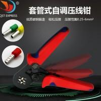 管型压线钳剥线 HSC8 6-4系列压线钳冷压端子钳五金工具