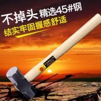 定制直销八角锤钳工锤石工锤木柄碳钢八角型安装五金维修榔头锤头