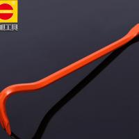 喷塑起钉器 高硬度钳工木工羊角起钉器 高硬度内饰板工具