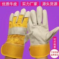 劳保牛皮头层黄布分掌短临沂电焊手套耐磨防护用品批发