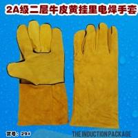 劳保双层黄挂里二层牛皮长电焊手套焊工耐磨防护用品批发