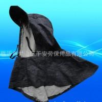 厂家生产供应203#套头披肩帽,劳保防护用品