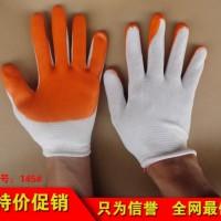 劳保黄胶PVC平挂挂胶劳动工地防护手套用品批发