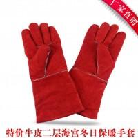 牛皮二层防寒保暖绒毛焊工焊接耐磨l临沂电焊手套用品批发