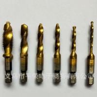 高速钢多功能一体复合丝锥镀钛螺旋机用丝锥丝攻