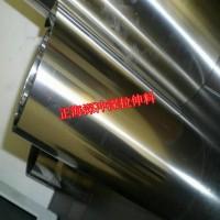 供应SPCD双光铁料 SPCD普通铁料 SPCD拉伸铁料