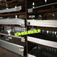 供应cr12mov模具薄板 cr12mov高韧性刀具钢板
