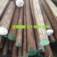 国产25Cr2Mo1VA韧性合金圆钢