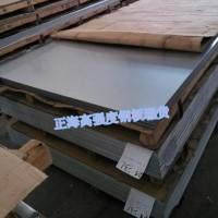 正海供应25Mn钢板 25Mn中厚钢板 25Mn合金钢板