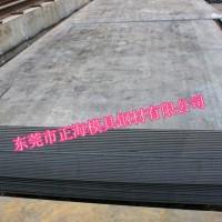 45#碳结钢板 60si2mn热轧中厚钢板