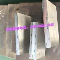 高强度铬钼合金钢 4140调质合金钢板 4140中厚板