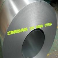 供应20#普碳钢板 10#中厚板 10号冷轧钢板