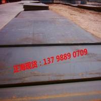 供应高级A36中厚船板 高耐磨A36高强度船板