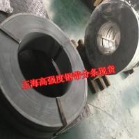 厂家直销TL1406中厚钢板 TL1406低合金钢板