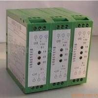 供应电流电压变送器