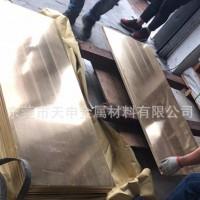 h59-1黄铜厚板 雕刻铜板 h65印刷蚀刻用黄铜薄板