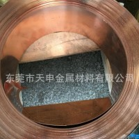 拉伸冲压紫铜带黄铜带软料 2/1H半硬磷铜带磷青铜带